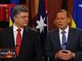 Президент Украины Пётр Порошенко и премьер-министор Тони Эббот