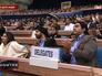 Форум в Нью-Дели
