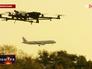 Радиоуправляемый дрон в зоне посадки самолетов
