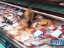 """Кошка в магазине """"Рыбный островок"""""""