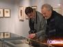 Выставка Пауля Клее