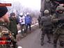 Народные ополченцы Новороссии и украинские силовики