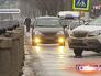 Парковка на набережной реки Москвы