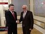 Президент Украины Пётр Порошенко и глава МИД Германии Франк-Вальтер Штайнмайер