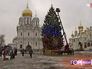 В Кремле наряжают главную елку страны