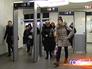 Рамки металло-детекторов в метро