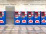 Автоматы по продаже билетов в метро
