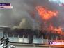 Пожар в реставрационном центре имени Грабаря