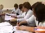 Врачи сдают экзамен