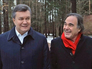 Экс-президент Украины Виктор Янукович и кинорежиссёр Оливер Стоун