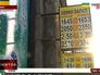 Курс гривны в обменных пунктах