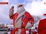 Парад дедов морозов в Крыму