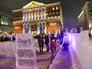 Ледяной городок на Тверской площади