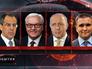 Главы МИД РФ Сергей Лавров, Германии Франк-Вальтер Штайнмайер, Франции Лоран Фабиус и Украины Павел Климкин
