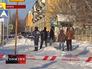 Оцепление места взрыва в Ангарске