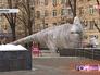 Фигура гигантского амурозавра