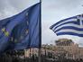 Флаги Евросоюза и Греции