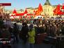 Днь памяти Владимира Ленина