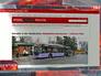 Немецкий журнал Spiegel об обстреле троллейбуса в Донецке