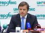Руководитель Департамента городского имущества Москвы Владимир Ефимов