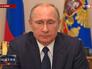 Владимир Путин на совещании с постоянными членами Совбеза России