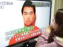 """Пленный японец Кендзи Гото удерживаемый боевиками группировки """"Исламское государство"""""""
