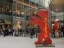 Кинофестивал в Берлине