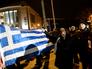 Митингующие в Греции