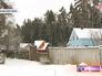 Дачный поселок в Щелковском районе