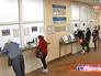 Регестратура в поликлинике