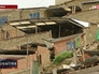 Последствия оползня в Боливии