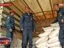 Погрузка гуманитарного груза от МЧС России