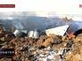Место падения Су-24 под Волгоградом