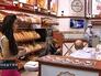 Хлебная лавка