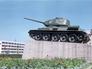Танк Т-34 установлен в честь танкистов 32-й танковой бригады полковника И.И. Ющука, защищавших Тулу в 1941 году