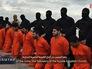 Казнь пленных