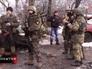 """Украинские военные подразделения """"Донбас"""""""