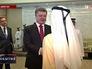 Президент Украины Петр Порошенко прибыл в Объединенные Арабские Эмираты