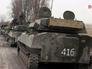 Военная техника народного ополчения ДНР