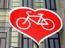 Велосипедная зона