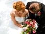 Свадьбы не будет