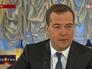 Премьер-министр Дмитрий Медведев