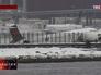 Авиакатастрофа в Нью-Йоркске