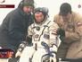 Российский космонавт Александр Самокутяев после приземления