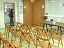Лекционная аудитория