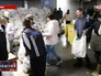 Выдача гуманитарной помощи