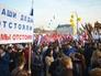 Участники митинга-концерта, посвященного годовщине воссоединения Крыма с Россией