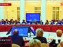 Образовательный форум в Санкт-Петербурге
