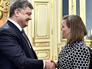 Президент Украины Пётр Порошенко и помощник госсекретаря США Виктория Нуланд