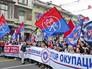 Митинг против сближения Сербии с НАТО
